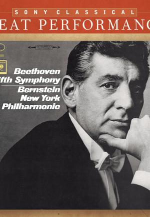 Leonard Bernstein, New York Philharmonic, Members of the Columbia Symphony Orchestra