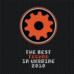 The Best Techno In Ua, Vol. 1
