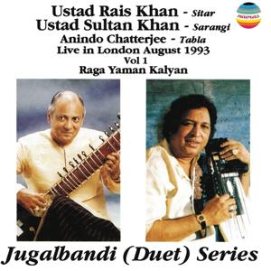 Jugalbandi (Duet) Series: Live In London August 1993, Vol. 1 (Raga Yaman Kalyan)