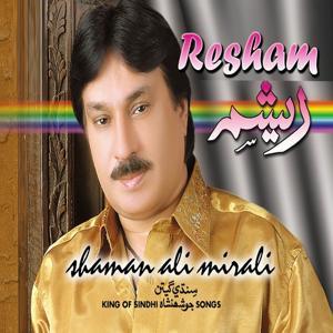 Resham