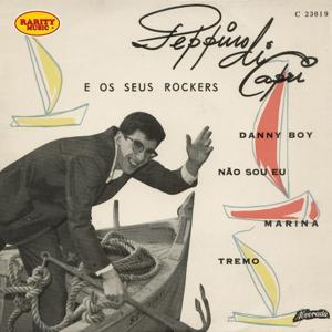 Rarity Music Pop, Vol. 53