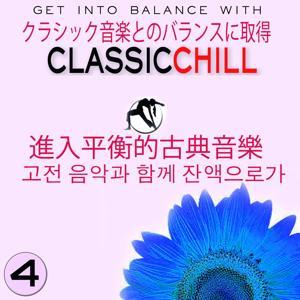Classic Chill, Vol.4 (Asia Edition)