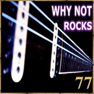 Rocks - 77
