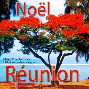 Noël à La Réunion