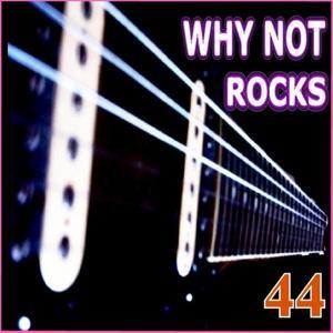 Rocks - 44