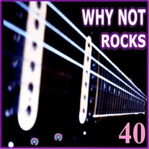Rocks, Vol. 40