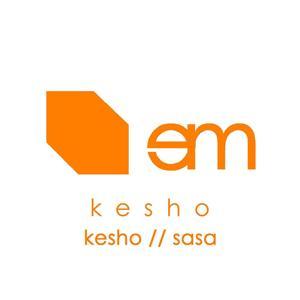 Kesho & Sasa EP