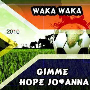 Gimme Hope Joanna