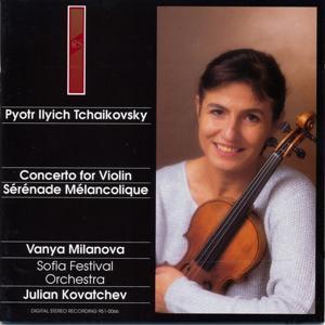 Tchaikovsky: Concerto for Violin / Sérénade mélancolique