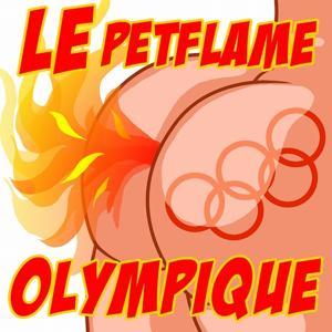Sonnerie olympique