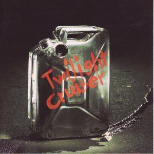 Twilight Cruiser