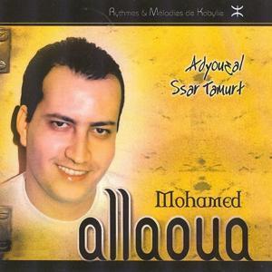 Adoueal ssar tamurt (Rythmes et mélodies de Kabylie)
