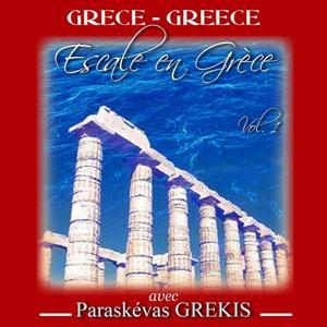 Éscale en grèce vol.1 (Avec Paraskevas Grekis)