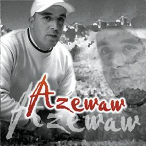 Atir Alqafse