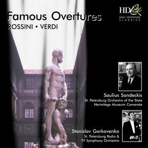 Rossini, Verdi: Famous Overtures