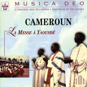 Cameroun : Messe à Yaounde