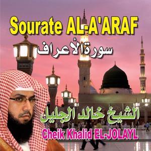 Sourate Al-A'araf