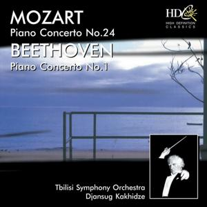 Piano Concerto No.24 in C Minor, K.491; Piano Concerto No.1 in C Major, Op.15