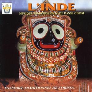 L'Inde : Musique traditionnelle de danse Odissi