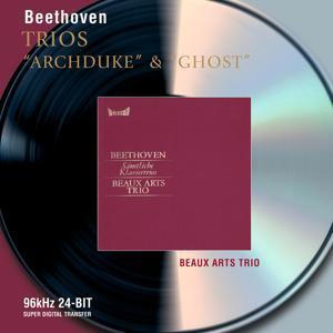 Beethoven: Piano Trios -