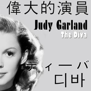 The Diva (Asia Edition)
