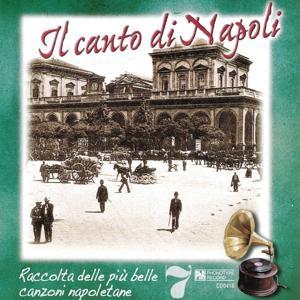 Il canto di Napoli, Vol. 7