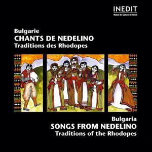 Bulgarie. chants de nedelino. bulgaria. songs from nedelino.