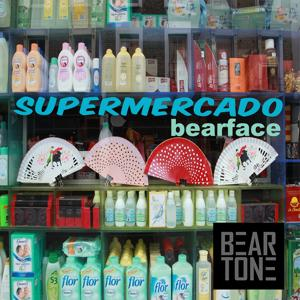 Supermercado (Re-Touch)