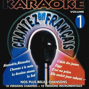 Karaoké, vol. 1 : Nos plus belles chansons