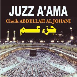 Juzz A'ama - Quran - Coran - Récitation Coranique
