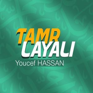 Tamr Layali - Chants religieux - Inchad - Quran - Coran