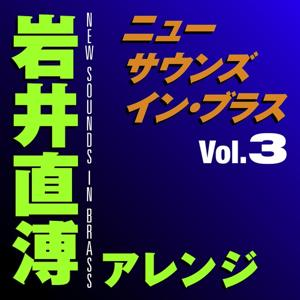 New Sounds In Brass Naohiro Iwai Arranged Volume 3