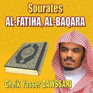Sourates al Fatiha et al Baqara - Quran - Coran (Récitation Coranique)