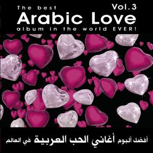 The Best Arabic Love Album in the World Ecer Vol 3
