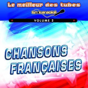 Chansons françaises (Karaoké, vol. 2)