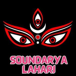 Soundaraya Lahari