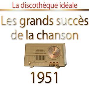 La discothèque idéale 1951 (Les plus grands succès de la chanson)