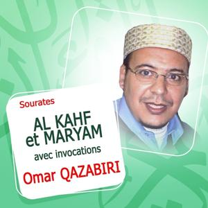 Sourates Al Kahf et Maryam avec invocations (Quran - Coran - Islam - Récitation coranique - Dua)