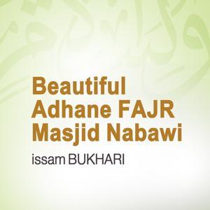Beautiful Adhane Fajr Masjid Nabawi (Quran - Coran - Islam)