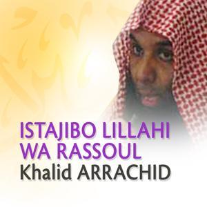 Istajibo lillahi wa rassoul (Quran - Coran - Islam)