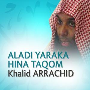 Aladi yaraka hina taqom (Quran - Coran - islam)