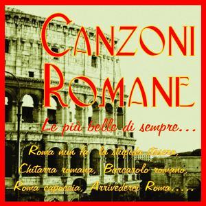Canzoni romane - le più belle di sempre... (Roma nun fa' la stupida stasera, chitarra romana, barcarolo romano, roma capoccia, arrivederci roma.....)