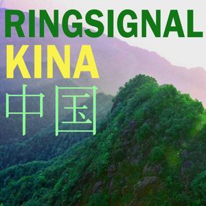 Kina Ringsignal