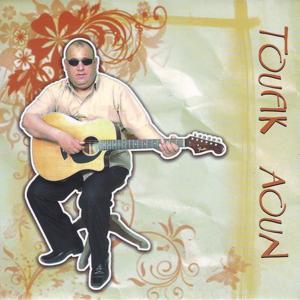 Toufik Aoun