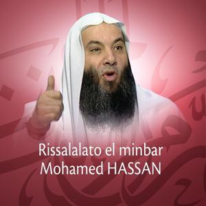 Rissalalato el minbar (Quran - Coran - Islam - Discours - Dourous)