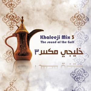 Khaleeji Mix 3