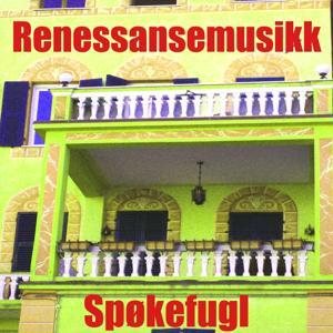 Renessansemusikk