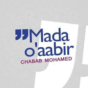 Mada o'aabir (Quran - Coran - Islam)