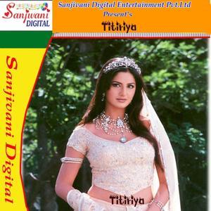 Titiriyaa