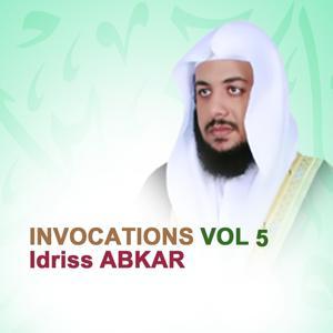 Invocations, vol. 5 (Quran - Coran - Islam)
